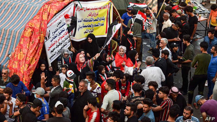 احتجاجات في الناصرية