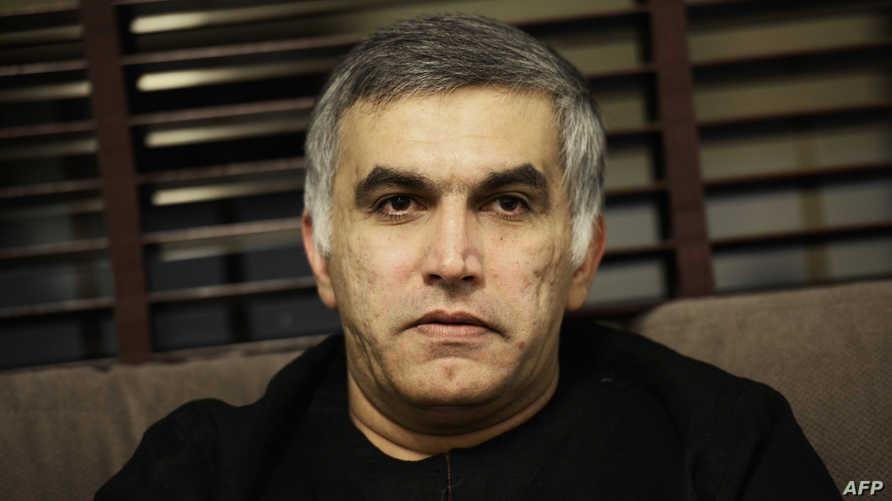 الناشط البحريني نبيل رجب- أرشيف