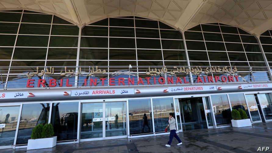 مطار أربيل في إقليم كردستان العراق
