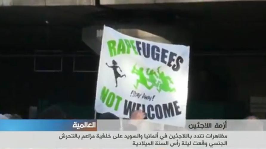 مظاهرات تندد باللاجئين في ألمانيا
