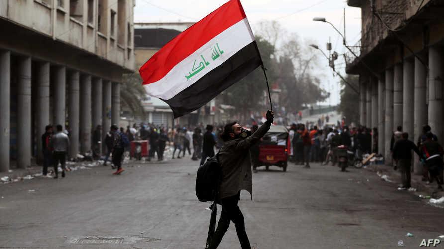 عراقيون يتظاهرون في بغداد، أرشيف