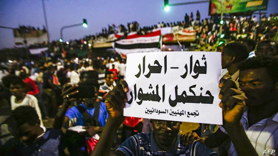 كسر حظر التجوال وتصميم المعتصمين على مطالبهم غير مجرى الأحداث في السودان