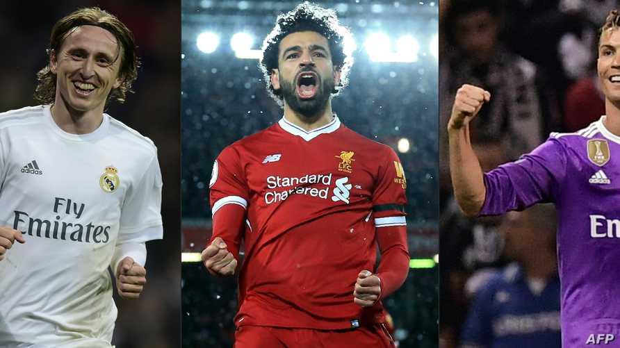 الفيفا: صلاح ورونالدو ومودريتش أفضل لاعبي العالم لموسم 2017/ 2018