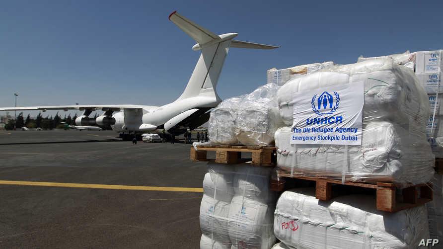 مساعدات إنسانية تصل مطار صنعاء -أرشيف