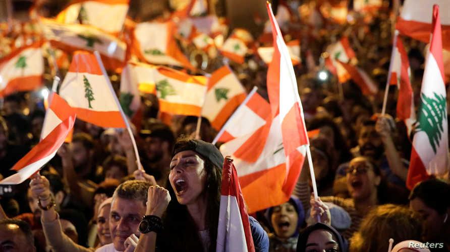 متظاهرون في وسط بيروت