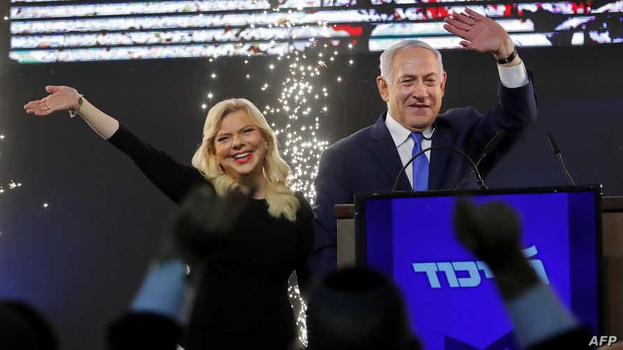 نتانياهو وزوجته سارة يحييان مناصري حزبه عشية الانتخابات الإسرائيلية
