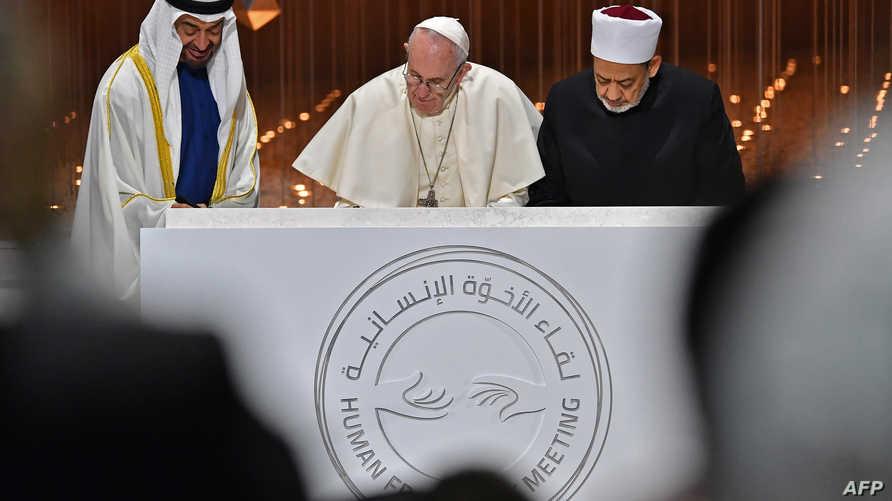 البابا وشيخ الأزهر خلال توقيع وثيقة الأخوة الإنسانية