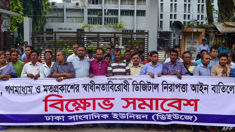 احتجاجات صحفيين في بنغلاديش