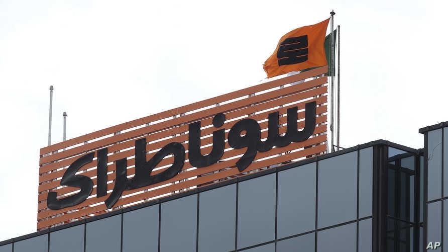 وتبنى البرلمان الجزائري مشروع قانون مثير للجدل لقطاع المحروقات لجذب مستثمرين أجانب