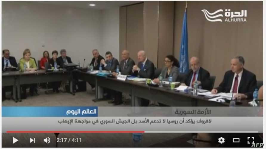 جانب من الاجتماعات حول سورية