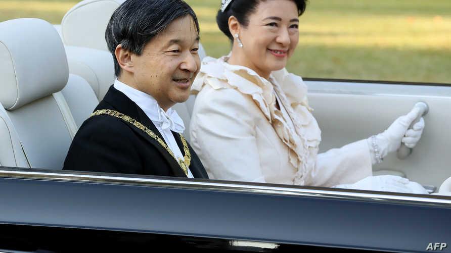 الإمبراطور الياباني الجديد وعقيلته