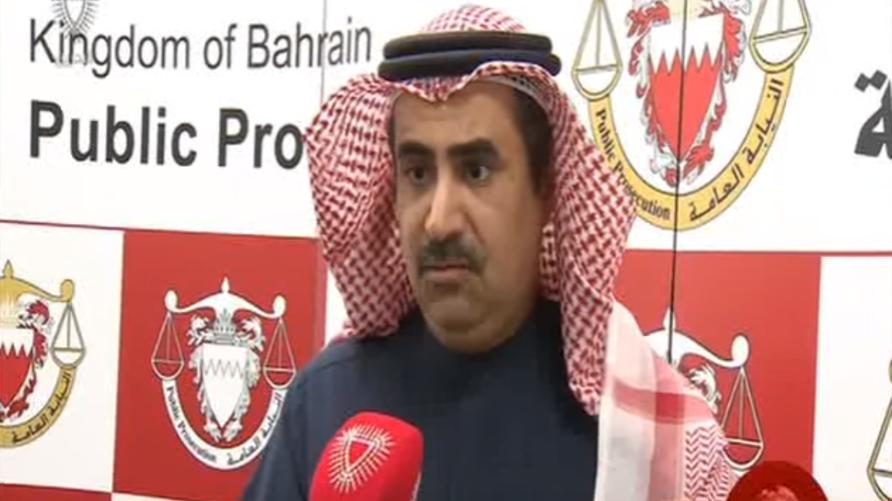 النائب العام البحريني علي بن فضل البوعينين