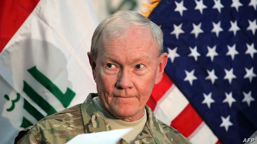 رئيس هيئة الأركان المشتركة للقوات المسلحة الأميركية الجنرال مارتن ديمبسي