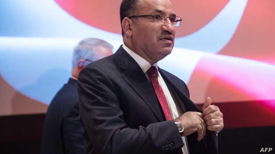 وزير العدل التركي بكر بوزداج في واشنطن الخميس