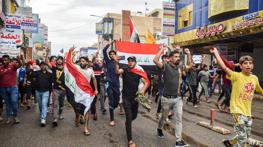 مظاهرة في محافظة ذي قار العراقية