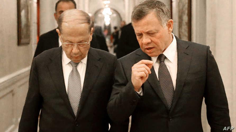 العاهل الأردني والرئيس اللبناني في عمان