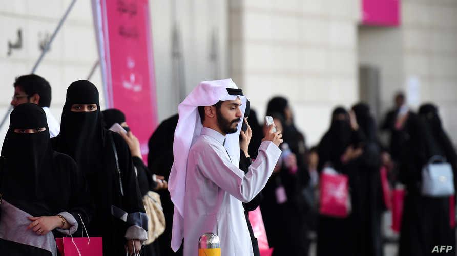 """""""الشباب السعودي يدعم التغيير في المملكة"""""""