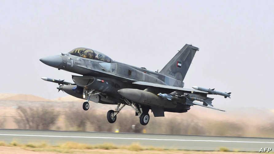 طائرة حربية إماراتية