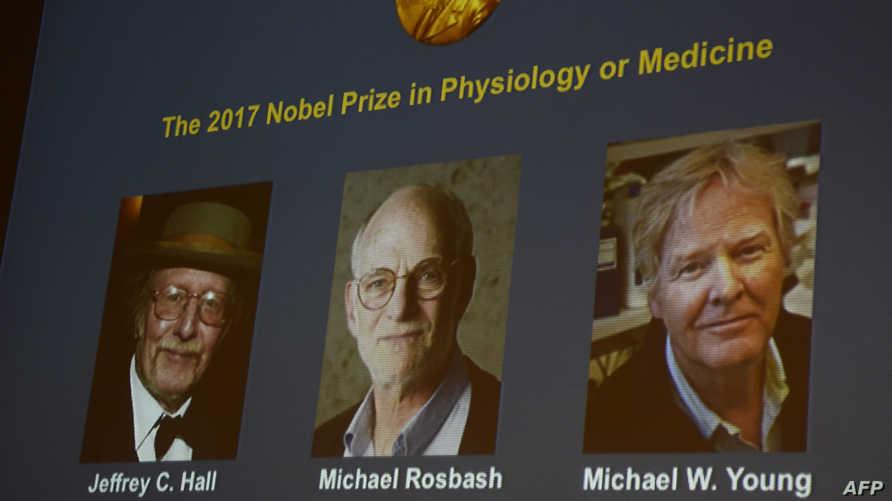 الفائزون بجائزة نوبل في الطب جيفري هول ومايكل روسباش ومايكل يانج