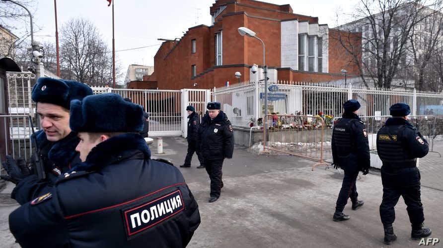 عناصر من الشرطة الروسية