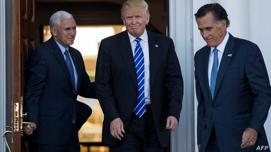 الرئيس المنتخب دونالد ترامب ونائبه مايك بنس (يسار) يلتقيان ميت رومني