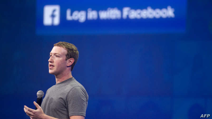 مارك زوكربيرغ / مؤسس موقع فيسبوك