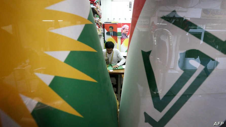 العلم العراقي إلى جانب علم إقليم كردستان العراق
