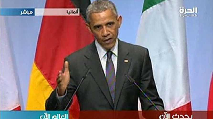 الرئيس باراك أوباما في مؤتمر صحافي بألمانيا