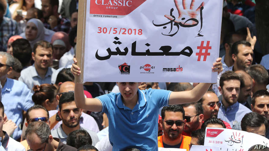 جانب من التظاهرات في عمان