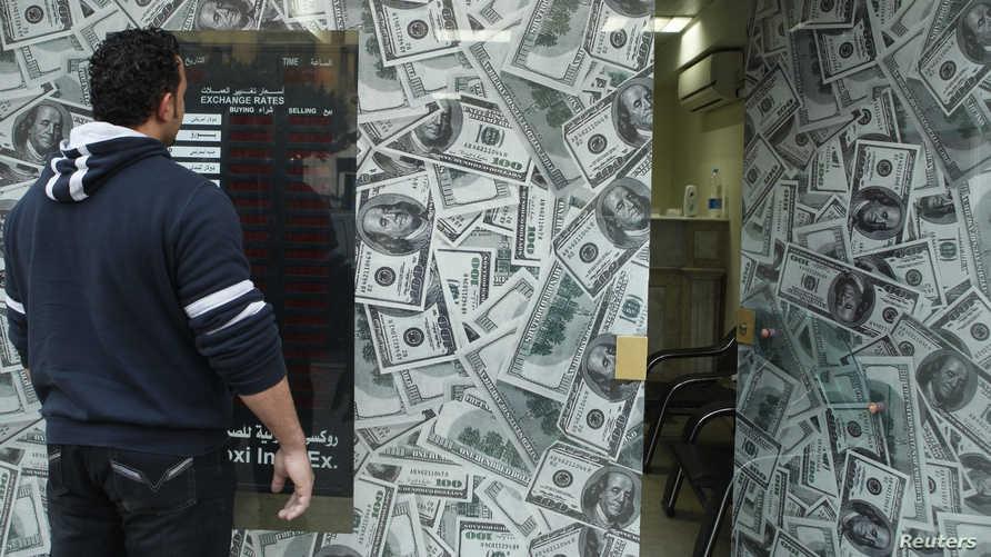 مكتب صرف العملات بالقاهرة