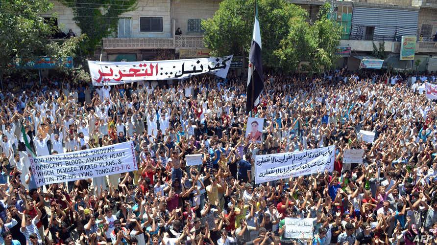 من تظاهرات بلدة كفرنبل في تموز 2012
