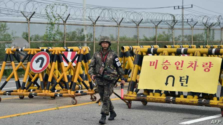 كوريا الجنوبية تنصب حواجز قرب الحدود مع كوريا الشمالية