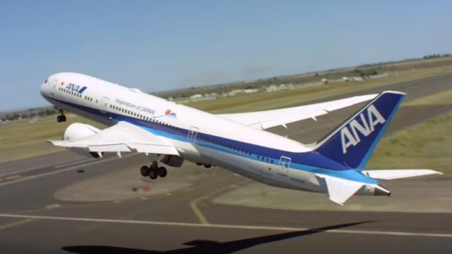 طائرة بوينغ 9- 787 دريم لاينر