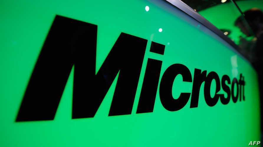 شعار مايكروسوفت