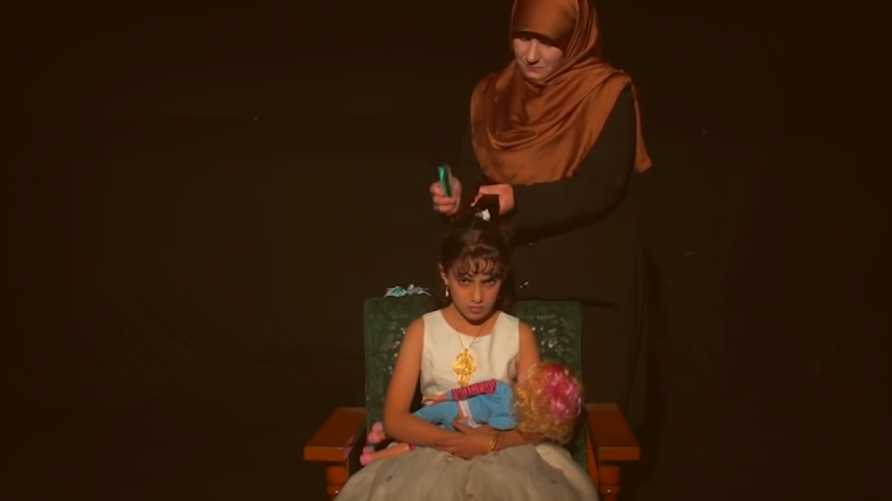 لقطة من فيلم أنتجه منتدى الإعلاميات العراقيات للتوعية بأضرار زواج القاصرات