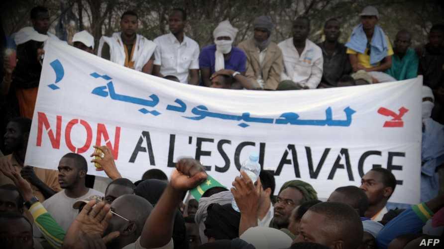 احتجاجات سابقة ضد العبودية في موريتانيا