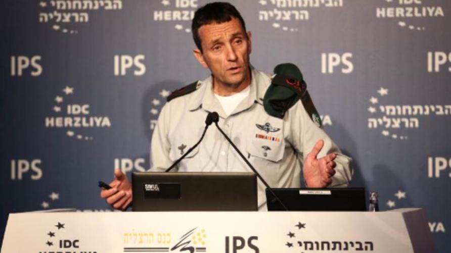رئيس الاستخبارات العسكرية الإسرائيلية يلقي كلمة في مؤتمر هرتسيليا