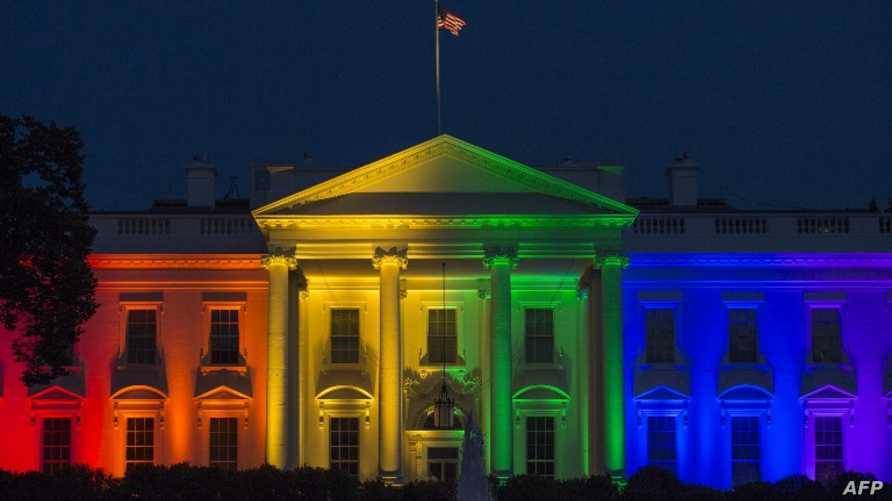 البيت الأبيض عقب إعلان المحكمة العليا شرعية زواج المثليين في 2015