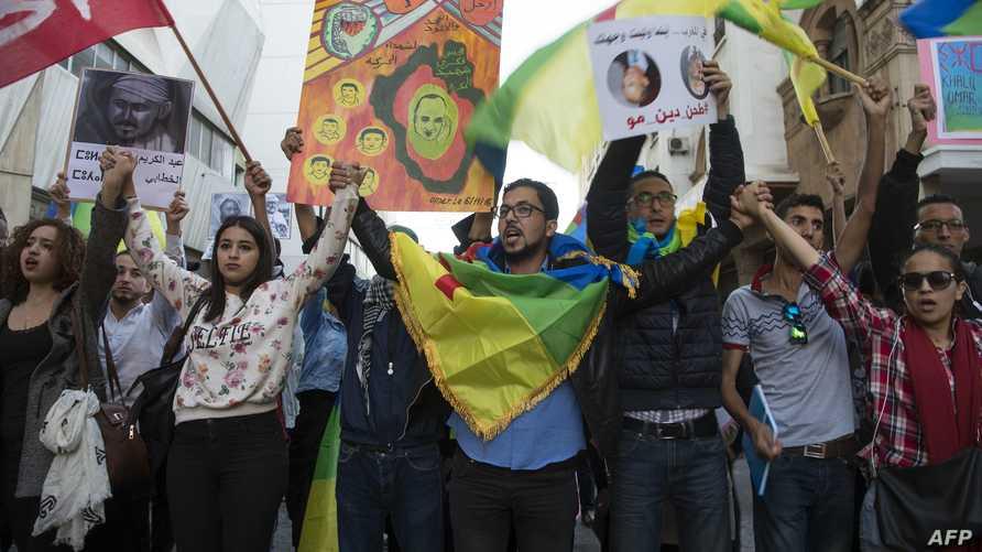 تظاهرة في المغرب ضد مقتل بائع السمك محسن فكري- أرشيف