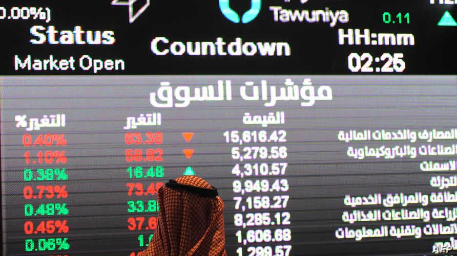 مستثمر سعودي يراقب حركة الأسهم في البورصة