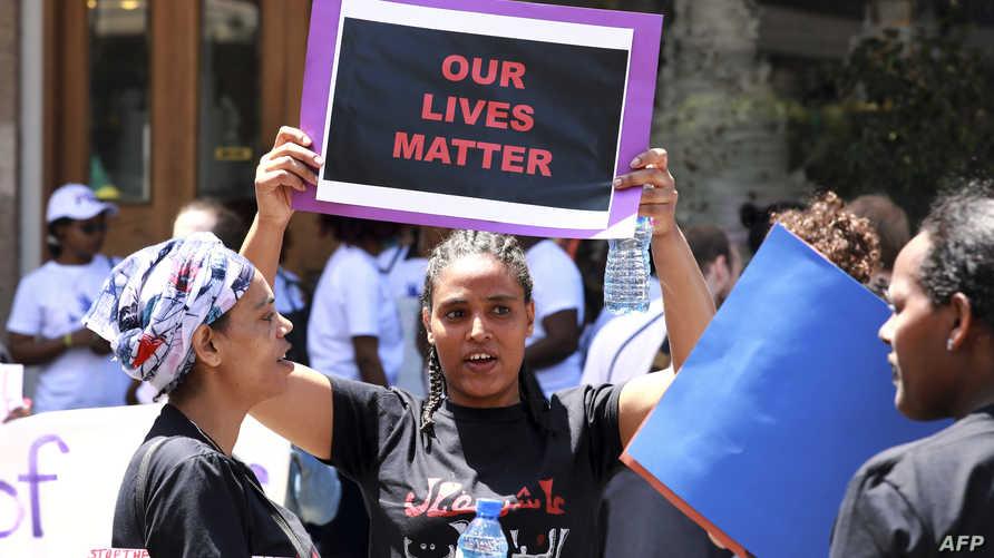 تظاهرة لمئات من عاملات المنازل الأجنبيات الأحد في بيروت