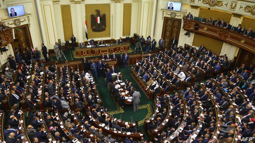 البرلمان المصري خلال إحدى جلساته