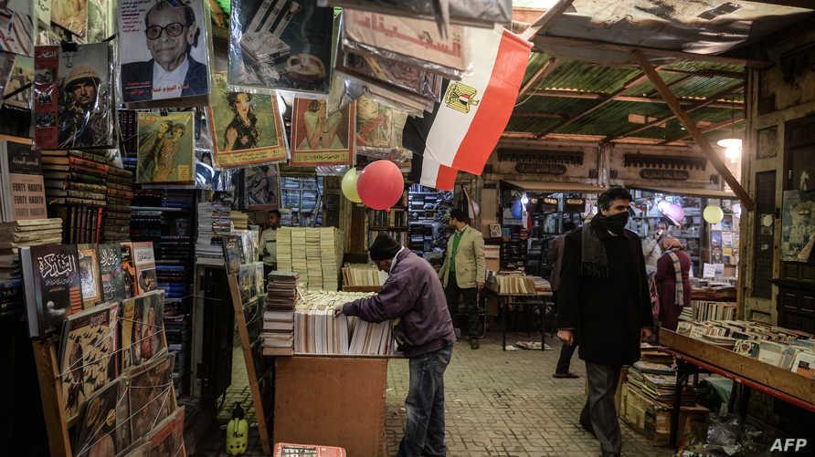 متجر في حي الأزبكية بالقاهرة
