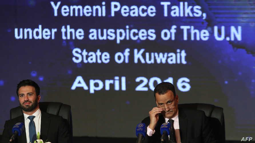 مؤتمر صحافي للمبعوث الدولي إلى اليمن اسماعيل ولد الشيخ أحمد
