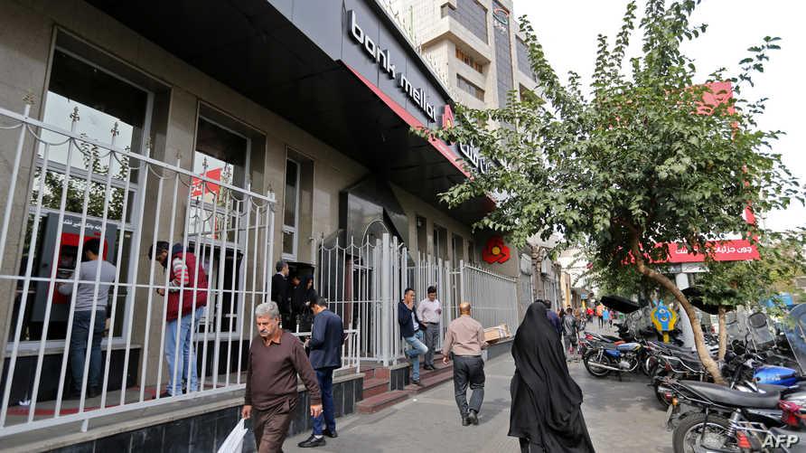 بنك في العاصمة طهران