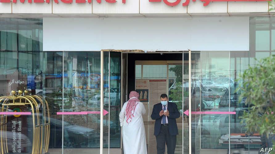 أحد مستشفيات الرياض - أرشيف