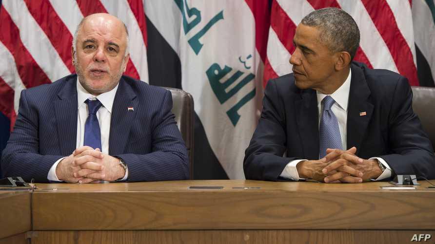 رئيس الوزراء العراقي حيدر العبادي رفقة الرئيس باراك أوباما