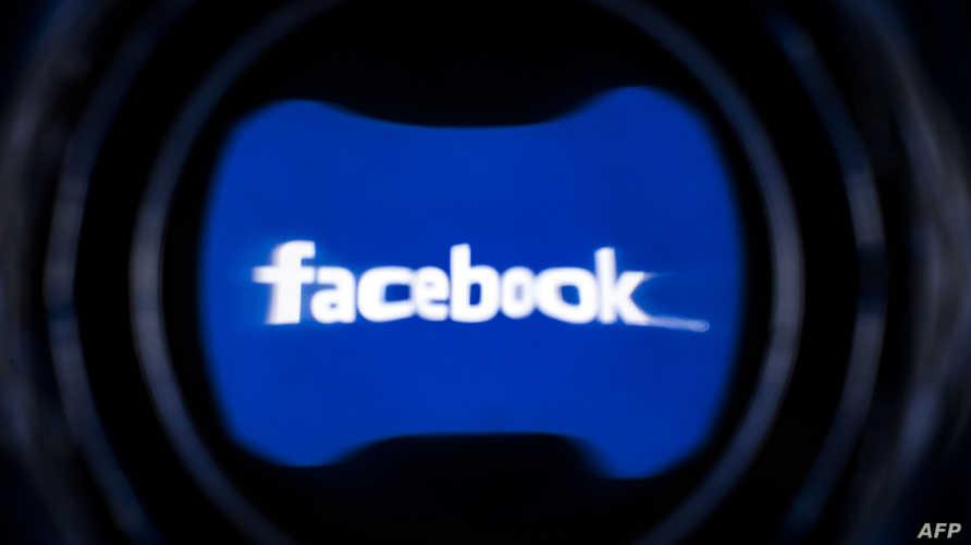 فيسبوك. تعبيرية - أرشيفية