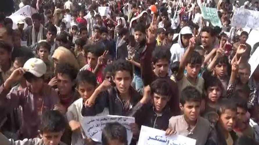 وقفة احتجاجية لأطفال يمنيين
