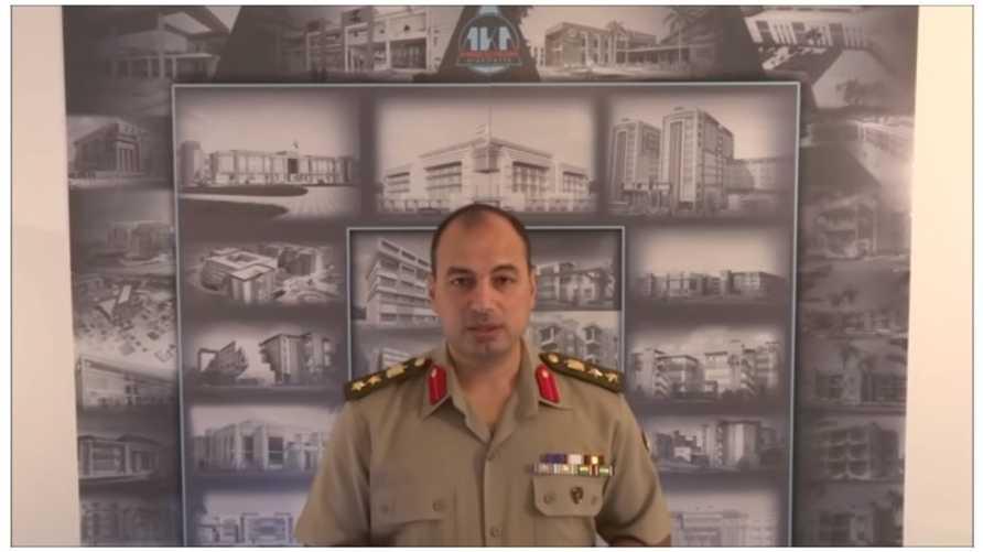 العقيد أحمد قنصوة